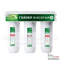 Máy lọc nước nano Geyser Ecotar 4  ( Made in Russia )