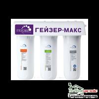 Máy lọc nước Nano Geyser Ecotar Max made in Russia xử lý độ cứng cao nhất
